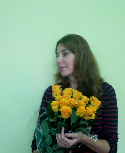 Елена Носкина, 14 декабря 1983, Днепропетровск, id24436708
