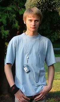 Денис Карпович, 19 июня 1999, Москва, id154902168
