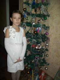 Екатерина Понизова, 17 января , Набережные Челны, id166924054