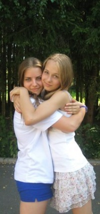 Александра Вирабян, 30 сентября 1999, Москва, id8292048