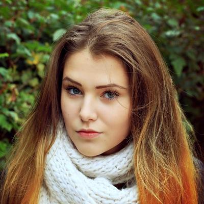 Арина Аюпова, 30 марта , Киев, id15393226
