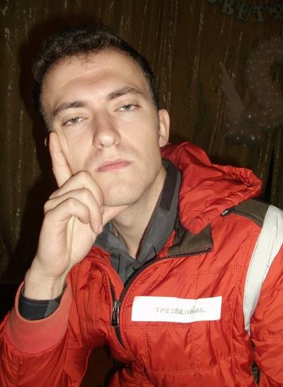 Макс Перепелкин, 19 июля 1988, Томск, id10916021