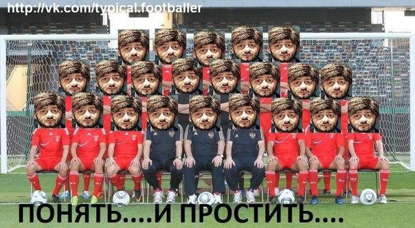 областной футбол