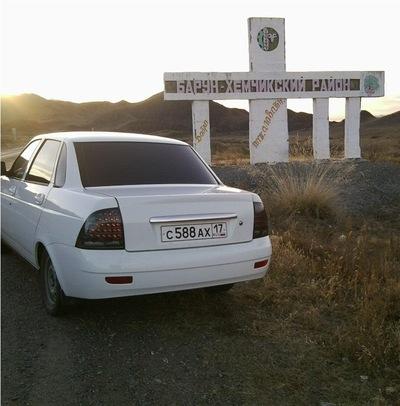 Кударгай Сарыглар, 10 октября 1990, Улан-Удэ, id223133452