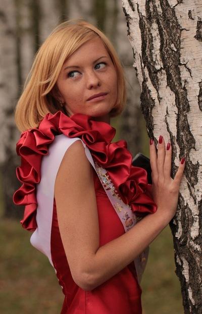Ирина Кучеренко, 20 июня 1991, Донецк, id35223476