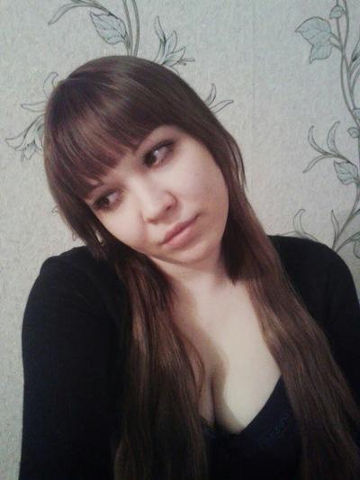 Елена Альбинских, 24 мая 1991, Трехгорный, id168284483