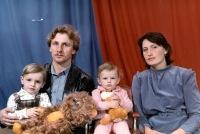 Сергей Докучаев, 10 ноября 1976, Минск, id163256064