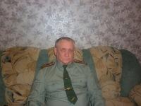Александр Мельников, 3 июня 1954, Тюмень, id166924056