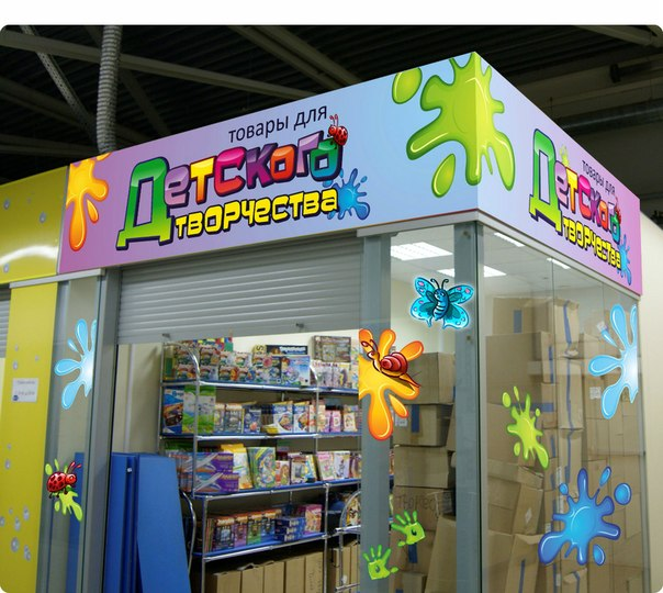 Вывеска магазин детской одежды 8