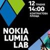 Nokia Lumia Lab: фановые прыжки в пневмоподушку!