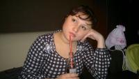Светлана Ольховая, 5 мая 1984, Краснодар, id161571110