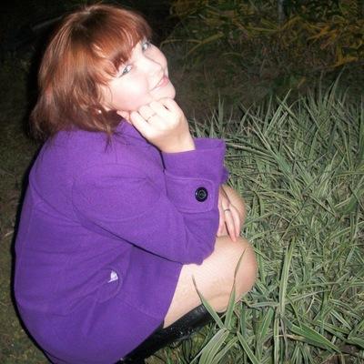Юлия Клишина, 23 апреля 1994, Пермь, id227143124