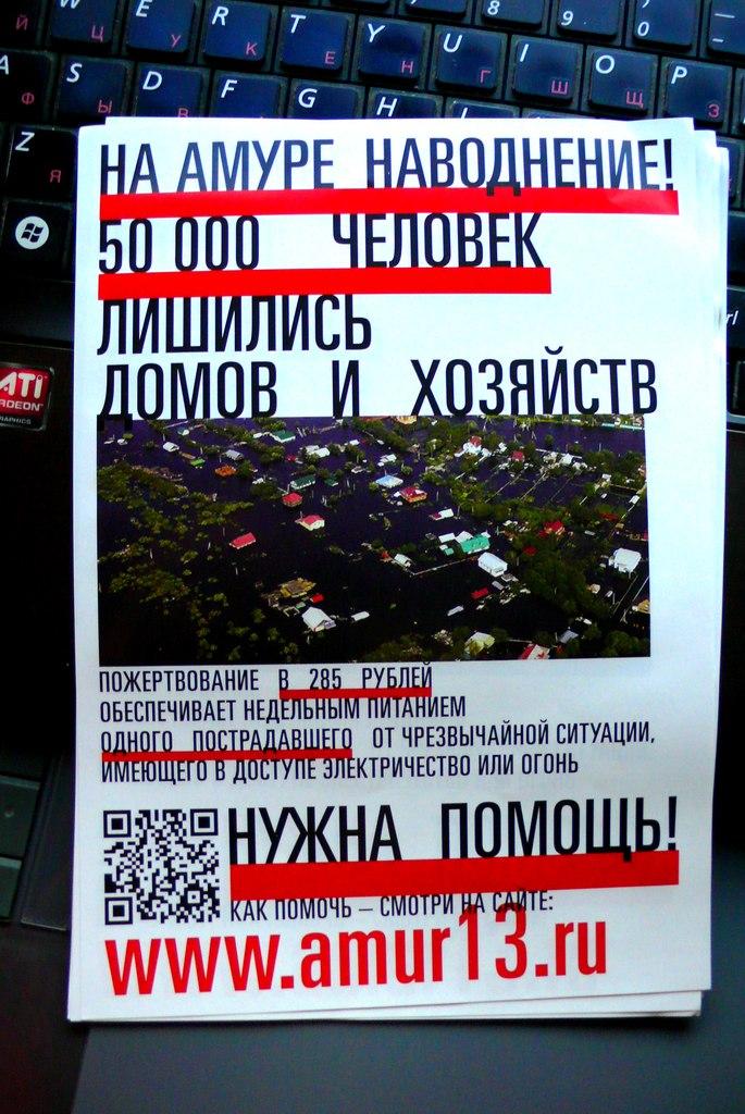 http://cs304902.vk.me/v304902510/7a7a/pGBZDMm7KJI.jpg