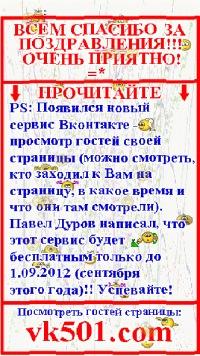Александр Михайлов, 24 августа 1996, Екатеринбург, id124453265