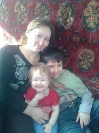 Елена Глумова, 12 января 1979, Луганск, id168468249