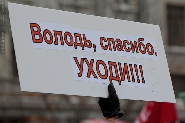 http://cs304903.vkontakte.ru/u90648090/-14/x_a1a30f55.jpg