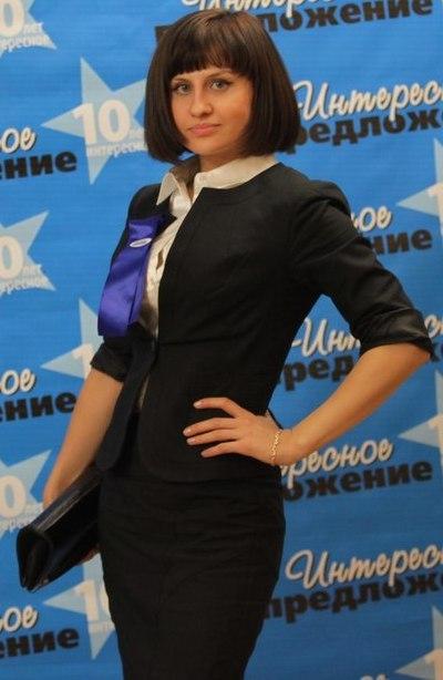 Елена Елена, 15 ноября 1993, Киев, id57092171