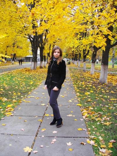 Евгения Иванова, 24 ноября 1992, Киев, id19538421