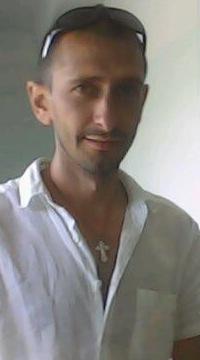 Евгений Трофимов, 21 апреля 1982, Уфа, id225956437