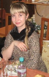 Александра Дьякова, 10 марта , Тюмень, id13717252