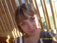 Анастасия Карих, 25 сентября , Витим, id164283892