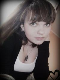 Марія Оранчук, 8 мая 1993, Львов, id167283533
