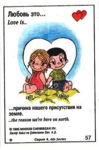 Перекур Аааа, 18 февраля 1995, Узловая, id224103526