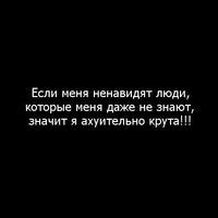 Амилия Авдиева, 8 марта 1996, Пенза, id224138858