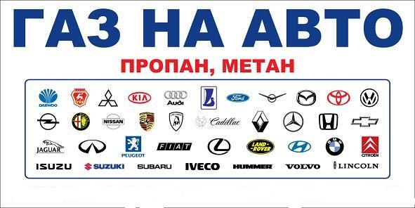 марки машин по значкам:
