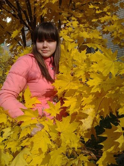 Анастасия Аланго, 4 ноября , Ярославль, id180901593