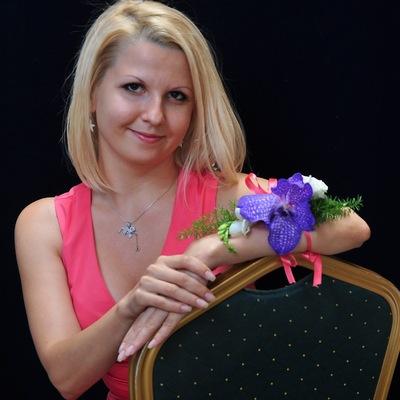 Елена Masia, 7 марта , Киев, id118578656