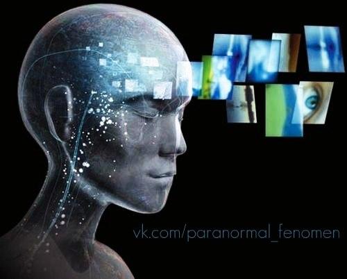 Поговорка о том, что «все наши мысли материализуются»