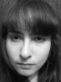 Ирина Любельская, 2 апреля 1986, Красногорск, id102211838
