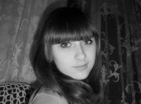 Ленка Смирнова, 9 марта 1993, Харьков, id178628731