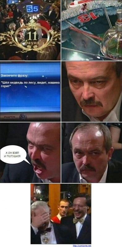 ЧГК и боянистый анекдот.