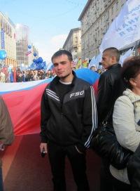 Александр Нарзуллаев, 12 апреля 1991, Тула, id74506711