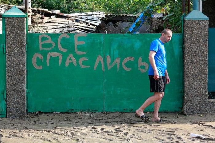 Наводнение на Кубани 4