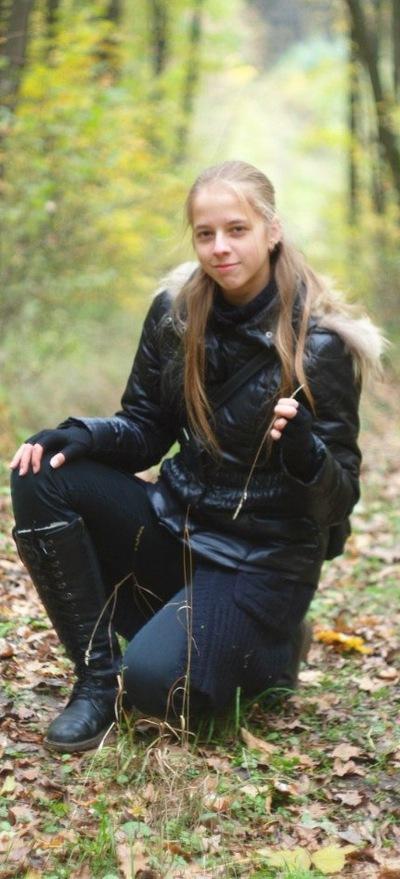 Тамара Ободеева, 15 октября 1993, Харьков, id40130521