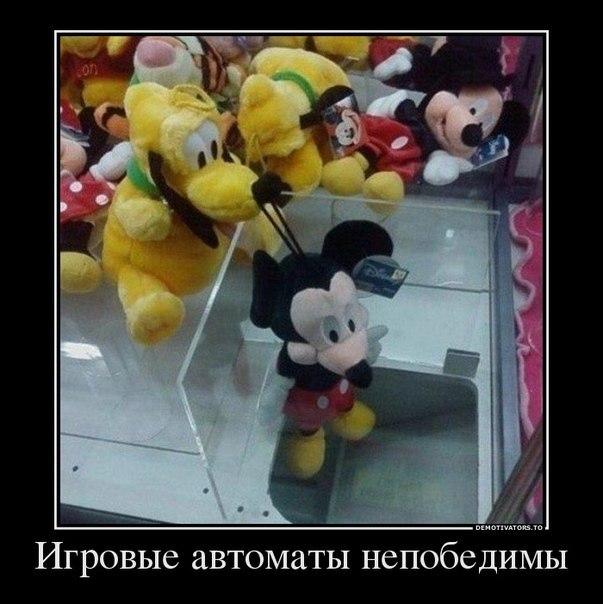 Хихикалка))))