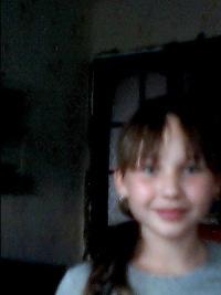 Диана Мартынова, 11 января , Знаменка, id175643361