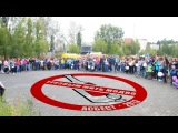 г . Асбест, фестиваль
