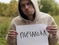 Оля Билык, 1 мая 1990, Днепропетровск, id176314572