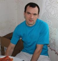Евгений Карпухин, 8 сентября 1992, Челябинск, id98966465