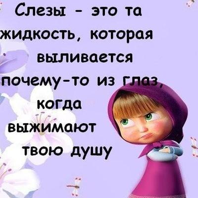 Ольга Яковлева, 6 января , Вязьма, id185887188