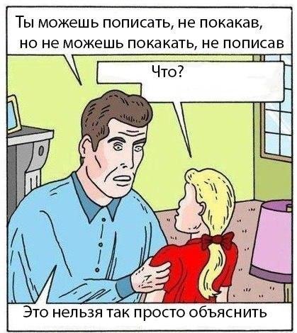 http://cs304909.userapi.com/v304909244/4343/GzvIqirjd74.jpg