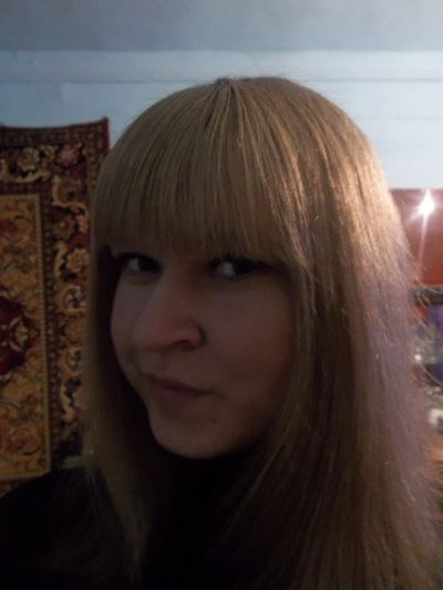 Анастасия Мухамедгалеева, 4 октября 1994, Казань, id151688330