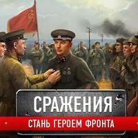 Роман Шарипов, 14 апреля , Москва, id203771404