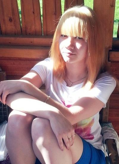 Елена Добровольская, 25 октября , Москва, id220895557