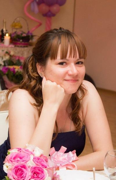 Марина Запрягаева, 25 марта 1990, Томск, id18618643
