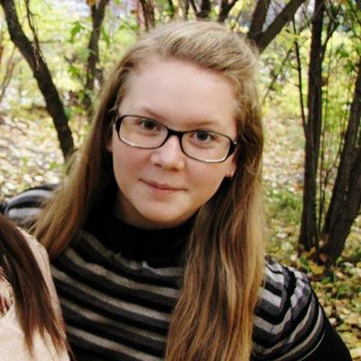 Полина Нагорных, 19 сентября 1999, Томск, id166539742